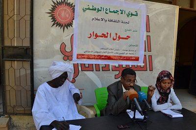 قوى الاجماع تتهم جهات مدنية وعسكرية بدعم اعتصام القيادة