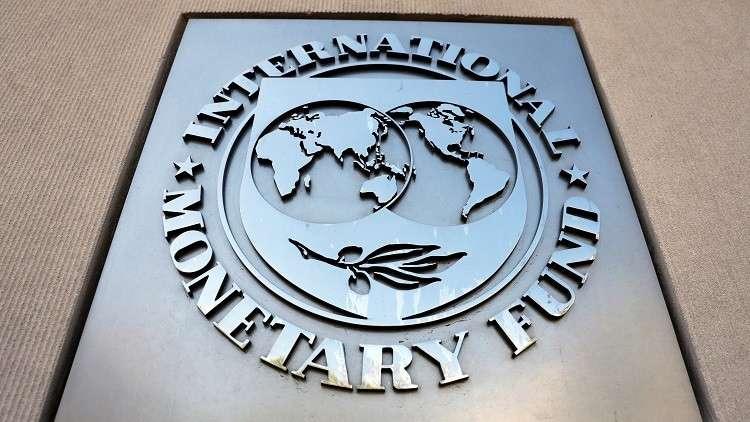 صندوق النقد الدولي يؤمّن تعهدات بالتمويل كافية لإعفاء السودان تماماً من ديونه